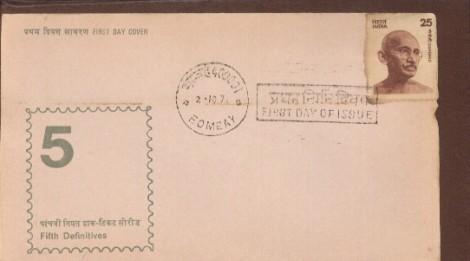 gandhi FDC rare definative stamp