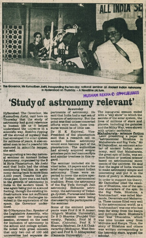Bhishma in rgveda news at ancient indian astronomy conference