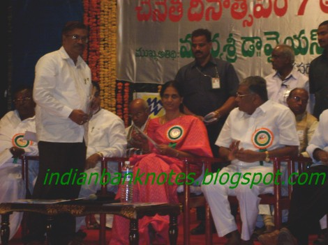 Sabit indra reddy Home Minister,Ex-handloom,